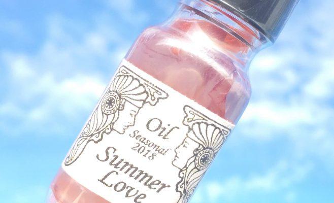 アンシェントメモリーオイル メモリーオイル Summer Love