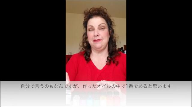 メモリーオイル ドナ チャクラ メモリーオイル アンシェントメモリーオイル専門店 柴田ともこ