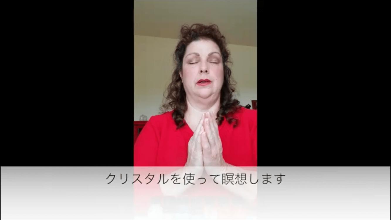 メモリーオイル チャクラバランス ミス・ドナ 動画 アンシェントメモリーオイル 専門店 柴田ともこ