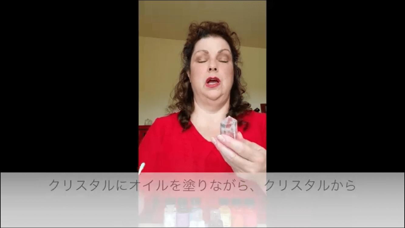 ハートチャクラ メモリーオイル アンシェントメモリーオイル 専門店 柴田ともこ
