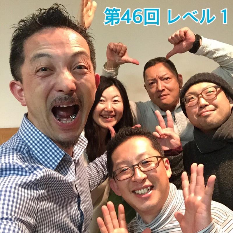 タッチフォーヘルス キネシオロジー セミナー 神奈川県茅ヶ崎市