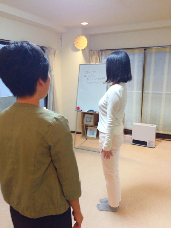 タッチフォーヘルス キネシオロジー セミナー 姿勢の調整 東京 神奈川