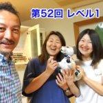 北海道 函館からタッチフォーヘルスを学びに来てくれています!2019-5-20/22