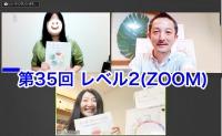 タッチフォーヘルス キネシオロジー セミナー 東京 神奈川 横浜 茅ヶ崎 川崎 zoom