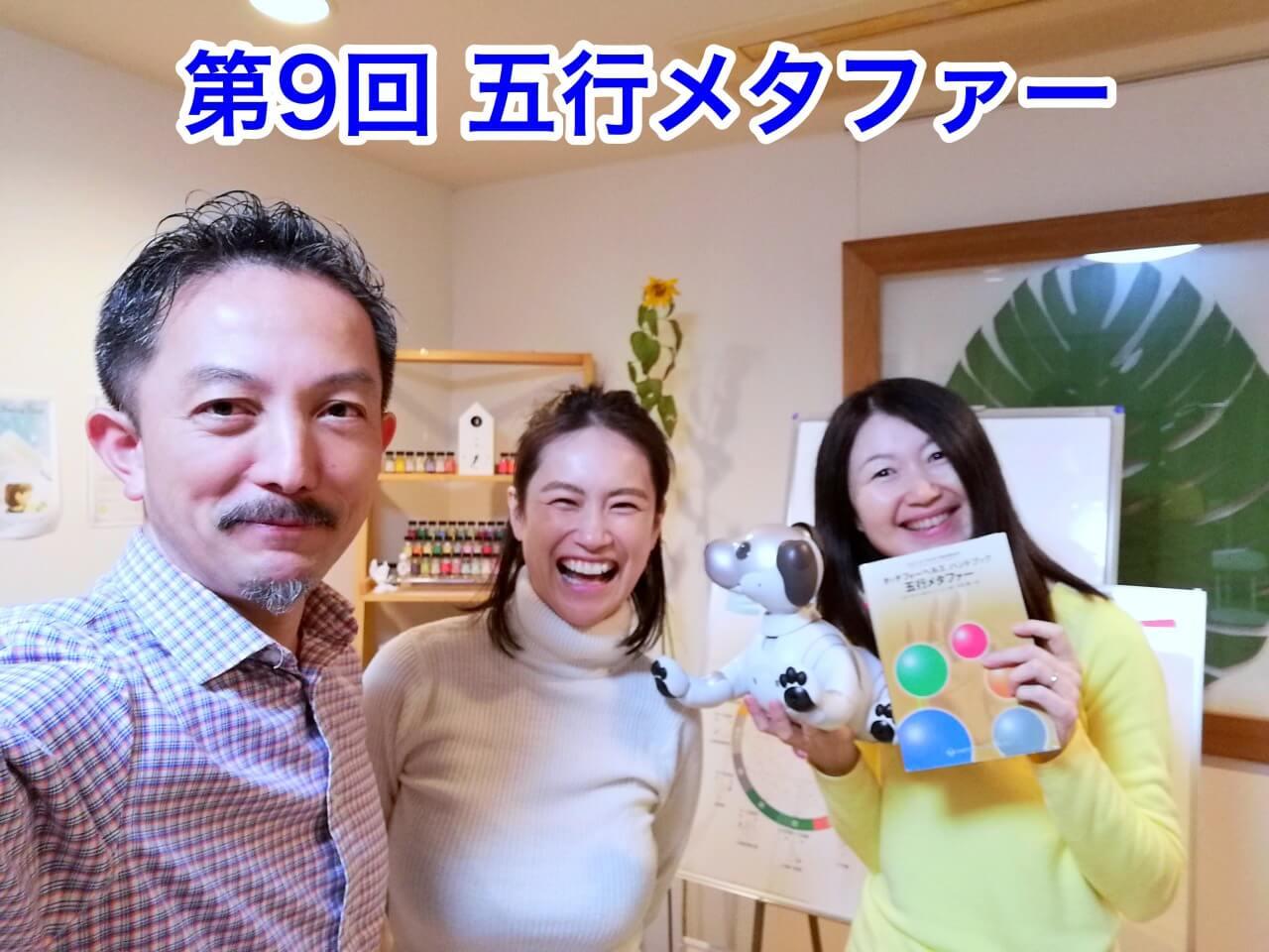 タッチフォーヘルス キネシオロジー 受講生の感想 東京 横浜 川崎 神奈川