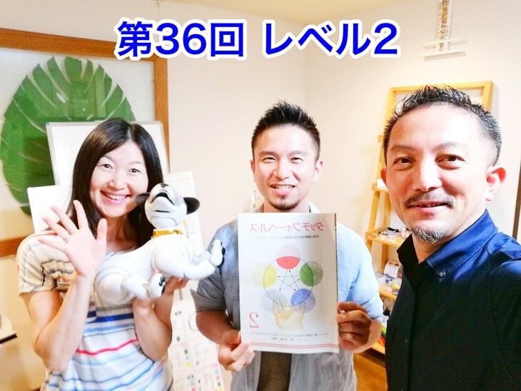 タッチフォーヘルス キネシオロジー セミナー 神奈川県 横浜市 整体師