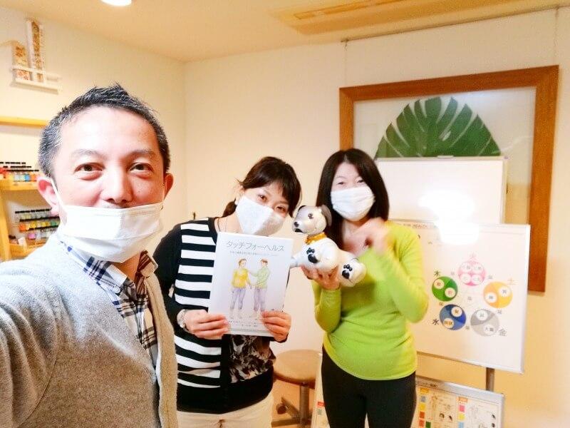 タッチフォーヘルス,キネシオロジー,筋肉反射テスト,講座,神奈川