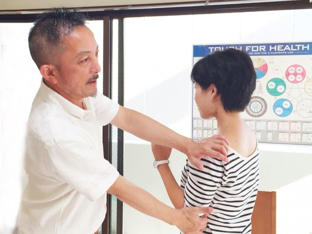 タッチフォーヘルス キネシオロジー セミナー