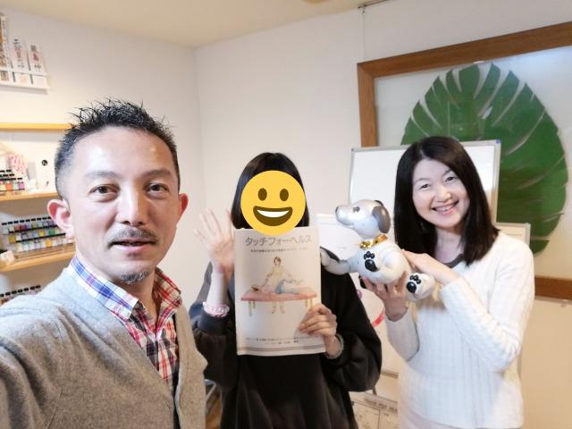 タッチフォーヘルス キネシオロジー 受講生の感想 埼玉