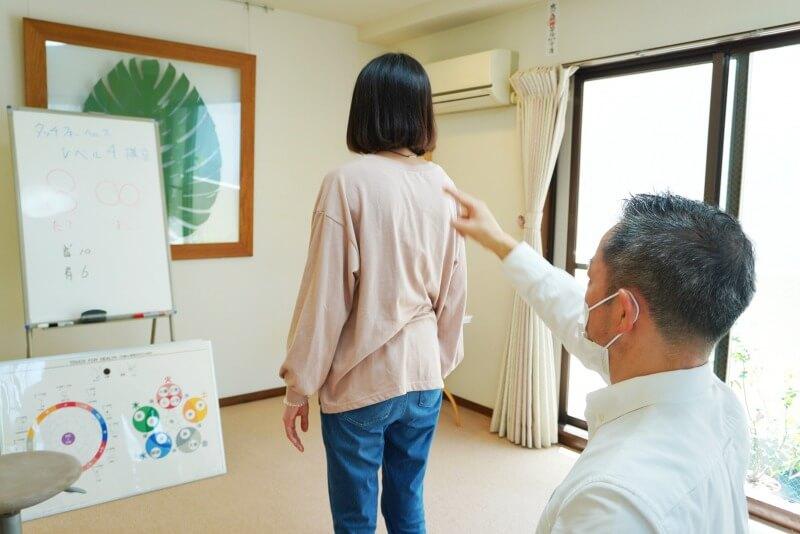 タッチフォーヘルス,キネシオロジー,筋肉反射テストセミナー,チベット8の字エネルギー,フィギャーエイト