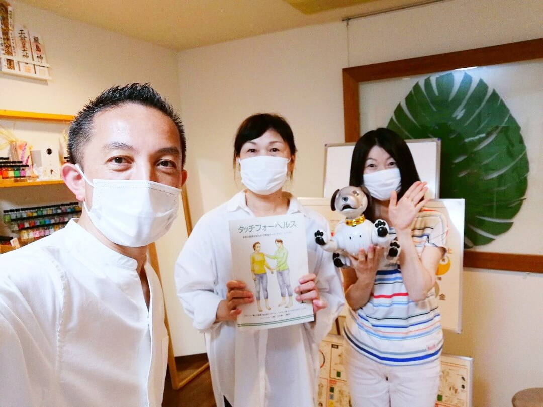 タッチフォーヘルス,キネシオロジー,神奈川セミナー,静岡の受講生